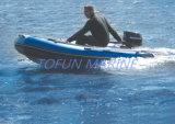 Hypalon/PVCの膨脹可能な肋骨のボート(RIB250)