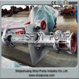 Bomba de enchimento anti-abrasivo vertical para tratamento de mineração e tratamento de águas residuais centrífuga