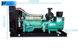 300kw375kVA低価格の高品質のディーゼル発電機セット