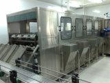 5 Gallon QGF Machine de remplissage de barils (série)