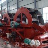 Arruela da areia da eficiência elevada do investimento de Yuhong baixa