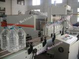 5L-10L Pet Bottle Shrink Wrapper Machine (WD-150A)