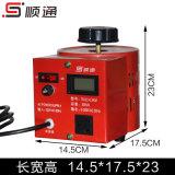 TdgcシリーズVariac 0.5kVA/500Wの自動電圧調整器