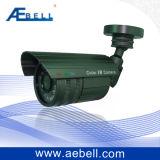 480tvl protègent l'appareil-photo infrarouge de balle (BL-600MC-48)