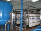 L'eau système Filter-Ultrafiltration (HJUF-02)