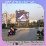 P16 RGB LED-Bildschirmanzeige-Panel für Piazza (Epistar/Silan LED, Novasystem)