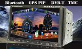 Универсальный DVD плеер (AP7002B)