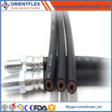 Tuyau de frein à pression hydraulique en caoutchouc (J1401)