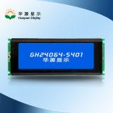 Графический модуль Stn Mono LCD с разрешением 240 x 64
