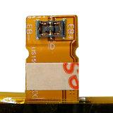 Batteria del telefono mobile per SONY Xau