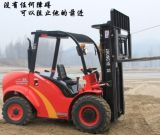 Alta calidad de carretilla elevadora diesel de 3,5 toneladas, con buen precio.