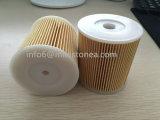 Автоматический масляный фильтр для Mercedes Benz W211 2114703994 для изготовителей оборудования