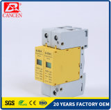 20ka 2pのサージ・プロテクター装置SPD防止装置
