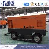 掘削装置(HF550-13C)のための強力なディーゼル移動空気圧縮機