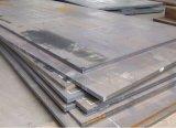 Placa estrutural de elevada resistência carbono laminadas a quente/MS/Placa de ligas de aço A36 A516