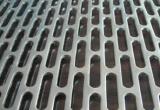 Maglia (di perforazione) del metallo perforata ISO9001