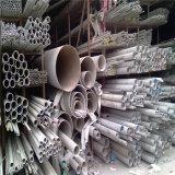 Restes explosifs des guerres en acier inoxydable/tube soudé ASTM 316