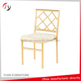 Cena de clase superior comercial del hotel de la estrella que banquetea la silla decorativa del restaurante (AT-326)