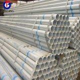 電流を通された鋼鉄長方形の管