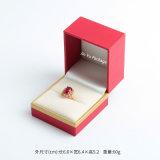 주문 로고를 가진 2개의 반지 선물 보석 포장 상자