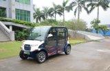 VVブランドの快適な4つのドア4のシートの電気小型カート