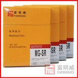 35X35cm الأشعة السينية أفلام أفلام الطبية الأزرق Senstive 35X35cm
