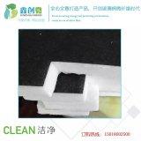 Material sano del aislante de calor de la fibra de vidrio