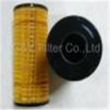 Filtre à carburant 4461492 blanc jaune pour Perkins Caterpillar (360-8960) 4461492,