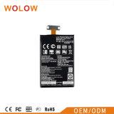 LGの電話電池のための製造者の高品質の移動式標準