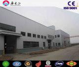 강철 구조물 작업장 또는 강철 구조물 건물 (SS-36)