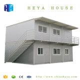 쉬운 Prefabricated 편평한 팩 40FT 콘테이너 집값을 설치하십시오