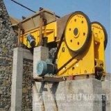 Triturador de quartzo da grande capacidade que mina o equipamento quebrado do triturador de maxila