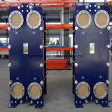 Échangeur de chaleur de plaque de Gasketed pour le réfrigérant à huile industriel solaire de système de chauffage de l'eau de l'eau de processus