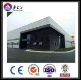 Prefabricated 강철 구조물 창고 (BYSS-021)