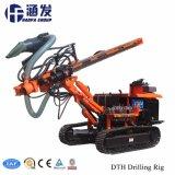 Competitve prix fournisseur chinois HF115y engin de forage de distribution par SRD Open-Air intégré