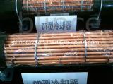 Acqua dolce o radiatore dell'olio di lubrificazione/scambiatore di calore Cina (OR1000/OR1200)