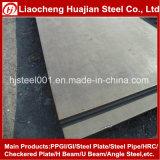 Placa de aço suave/placa de aço do preto/placa de aço de carbono