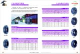 최고 신망 Sh 308 트럭 타이어 (1400-20년)
