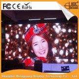 P2.5 Die-Casting armario HD LED Pantalla LED para alquiler