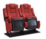 ホーム映画館、経済的な映画館の椅子、ホームシアターの座席(HJ9924)