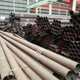 低炭素の10インチの継ぎ目が無い炭素鋼の管のスケジュール40