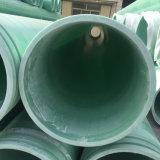 Dn1000mm GRPのガラス繊維の管の価格