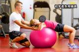 Оборудование клуба гимнастики пригодности, аэробная йога Анти--Разрывало шарик