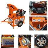 ISO 증명서 Sy1-20 유압 전기 자동적인 찰흙 맞물리는 구획 기계