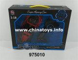 新しい制御遠隔車プラスチック車の子供の製品(975010)