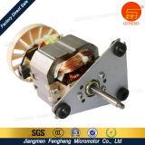 1 Food Processor Blender Motor에 대하여 3