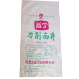 Sachet en plastique transparent de farine de fécule de maïs de riz du blanc 10kg