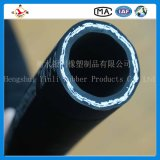 Manguito de goma hidráulico trenzado del alambre de alta presión R2