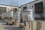 ビールのための最もよいステンレス鋼のホーム銅の醸造物のやかん