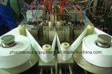 صيدلانيّة معدّ آليّ [سوبّوستوري] سائل زجاجة يشكّل يملأ [سلينغ] آلة [زس-3]
